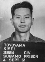 Toyoyama Kesei