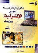 Creative Guide Arabic edition